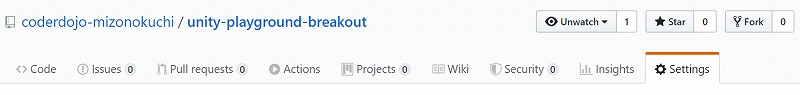 GitHub の Settings