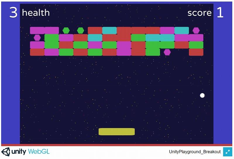 Unity WebGLアプリの公開