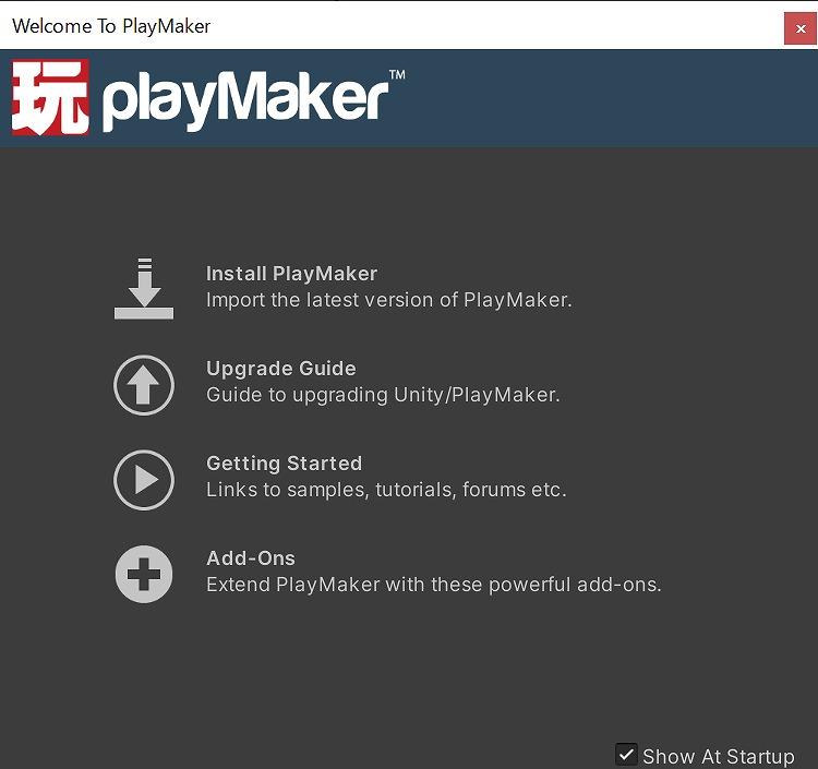 PlayMaker インストール