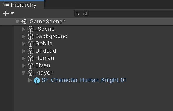 Player オブジェクトの配置