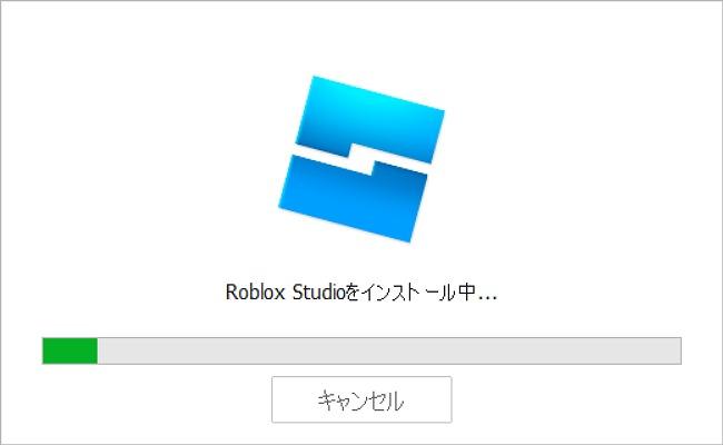 Roblox Studio のインストール